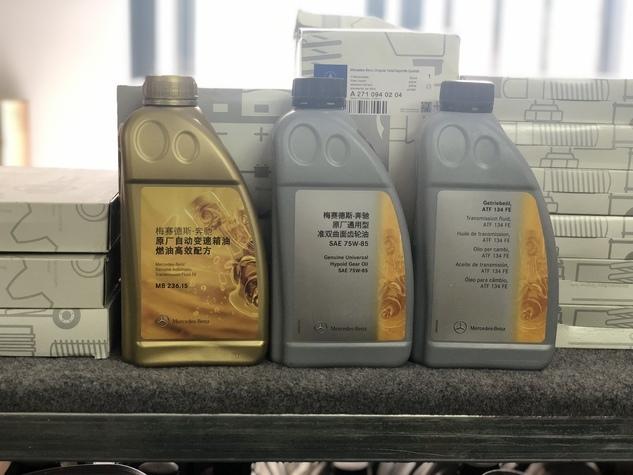 原厂变速箱油.jpg